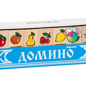 Домино Фрукты-ягоды